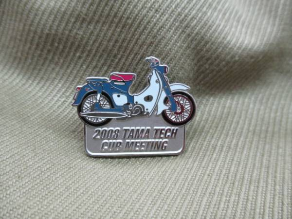 ホンダ スーパーカブ ピンズ C100 多摩テック カブミーティング