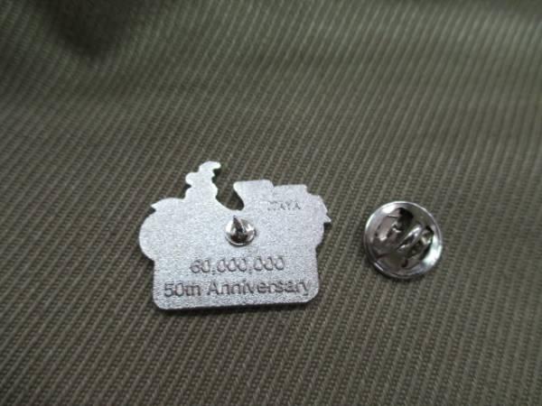 ホンダ スーパーカブ ピンズ C100 多摩テック カブミーティング_画像2