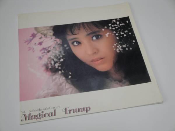 即決 松田聖子 tour'84 Magical Trunp パンフ