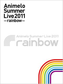 未開封新品 Animelo Summer Live2011 rainbow パンフレット