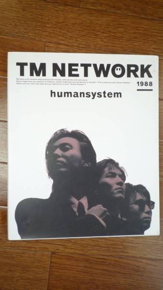 写真集★TMNETWORK humansystem★ 送料無料!