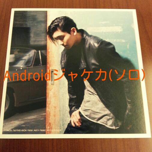 ☆東方神起☆ Android・ジャケットカード☆チャンミン☆