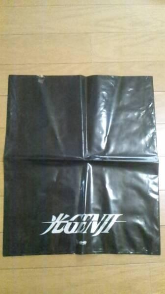 ★光GEMJI★PONY CANYON☆ポニーキャニオン☆ビニール袋