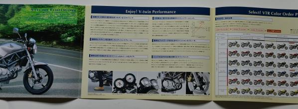 ホンダ,VTR、V型2気筒スポーツ2005年9月カタログ希少送料無料 _画像3