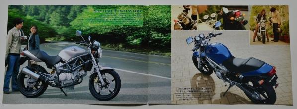 ホンダ,VTR、V型2気筒スポーツ2005年9月カタログ希少送料無料 _画像2