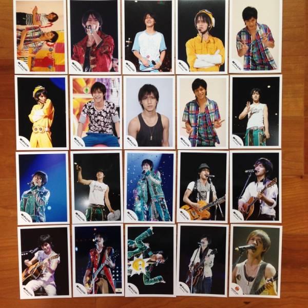 即決¥1000★関ジャニ∞ 公式写真 1073★錦戸亮 20枚セット