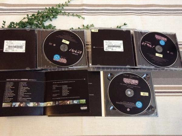 夜桜四重奏 サントラ ドラマCD 1 2 全3枚 CD セット レンタル落ち☆ヨザクラカルテット ☆_画像2