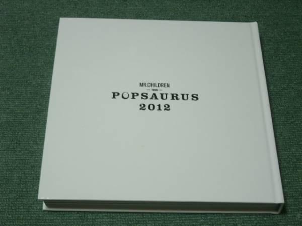 ★即決パンフ【MR.CHILDREN TOUR POPSAURUS 2012】桜井和寿★