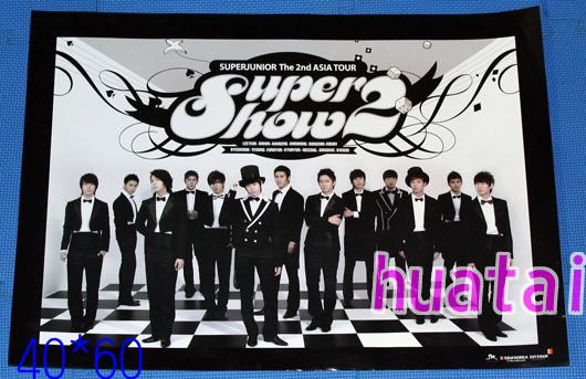Super Junior Super Show 2 告知ポスター