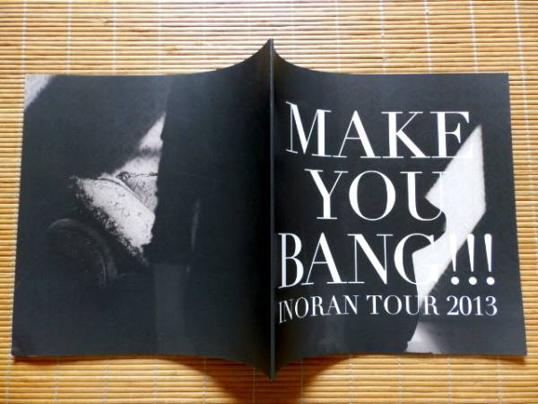 INORAN TOUR 2013 MAKE YOU BANG!!! パンフレット