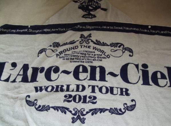ラルク ◆ WORLD TOUR THE FINAL 『 フードタオル [BLUE] 』