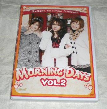 【即決】DVD「Morning Days Vol.2」新垣里沙/田中れいな/高橋愛
