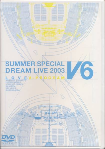 DVD V6 SUMMER SPECIAL DREAM LIVE 2003 LOVE V-PROGRAM コンサートグッズの画像