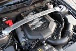 11up Ford original Mustang GT strut tower bar