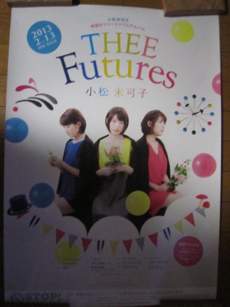 【ポスター】 「小松未可子 THEE Futures」