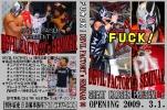 【DEVIL FACTORY SEMINAR 00】死闘!DF vs 河内長野自警団