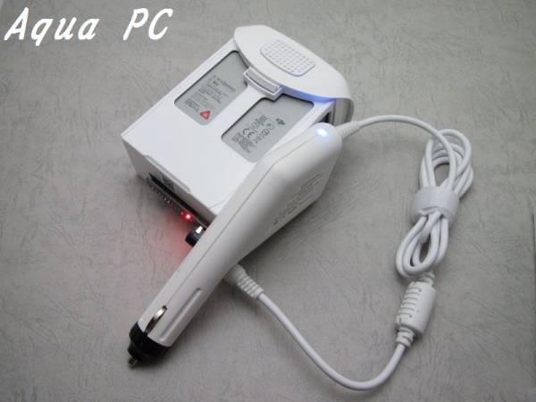 AquaPC★DJI Phantom 3/4 Intelligent Car Charger 5A★