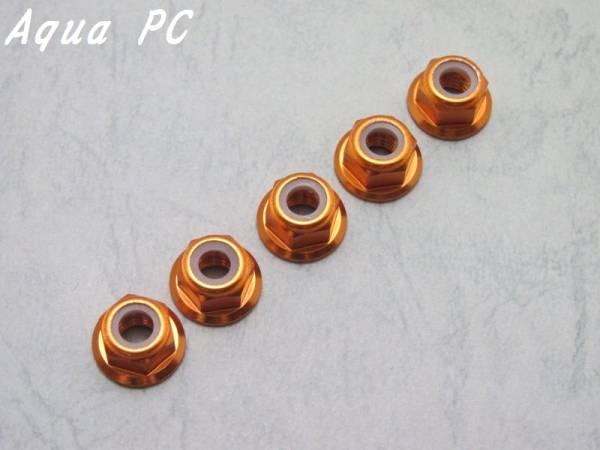 AquaPC★M5 Aluminum Flange Lock Nut (5pcs/bag) Orange★
