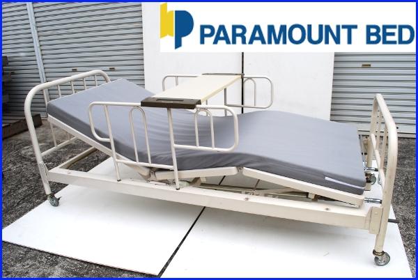 パラマウントベッド医療.介護リクライニング式マット&テーブル付_画像1