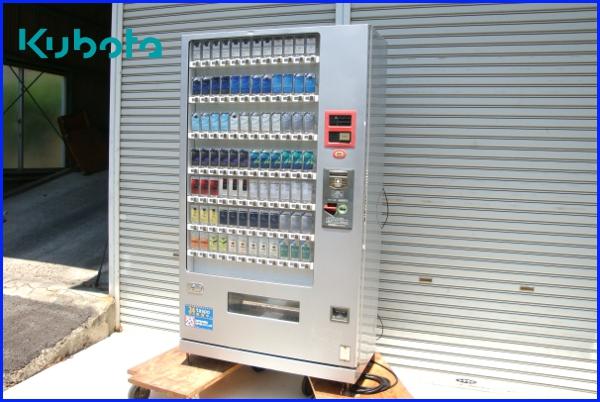 クボタ 60セレ大型タバコ自動販売機(KB-W6006L-N)タスポ対応100V_クボタの60セレ!タバコ自動販売機!