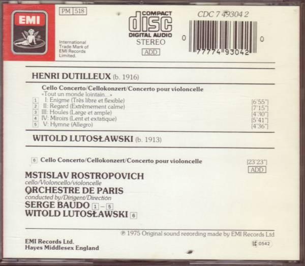 ルトスワフスキ チェロ協奏曲 ロストロポーヴィチ ボード_画像2