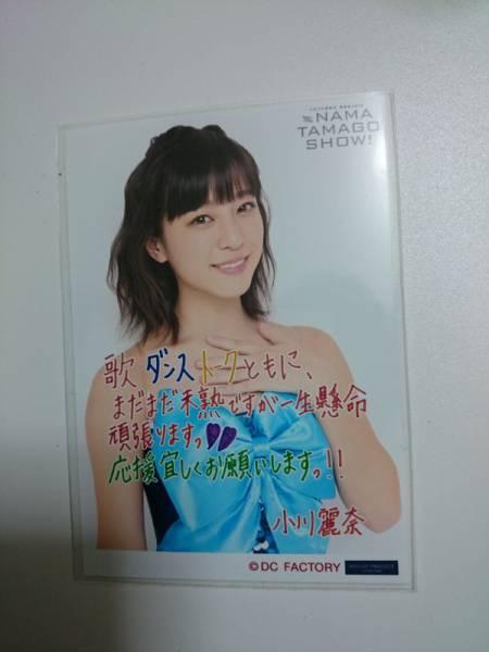 小川麗奈 研修生 発表会2015 3月 生タマゴ コレクション生写真