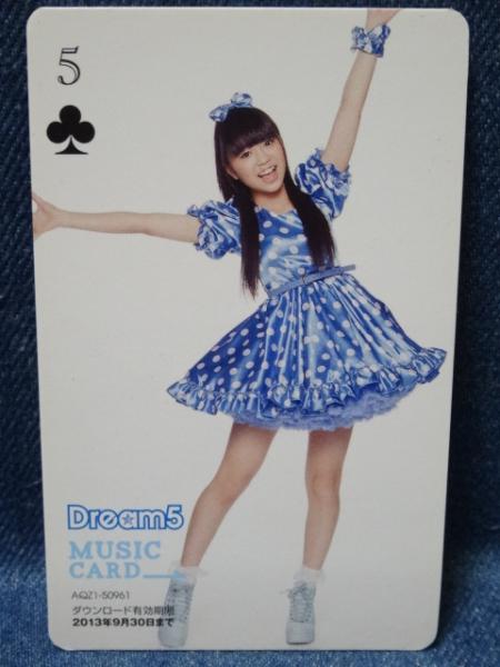 Dream5*We Are Dreamerミュージックカード大原優乃5