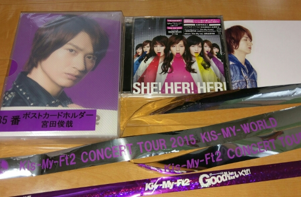 Kis-My-Ft2 宮田俊哉 グッズ4点セット CD 銀テープ キスマイくじ
