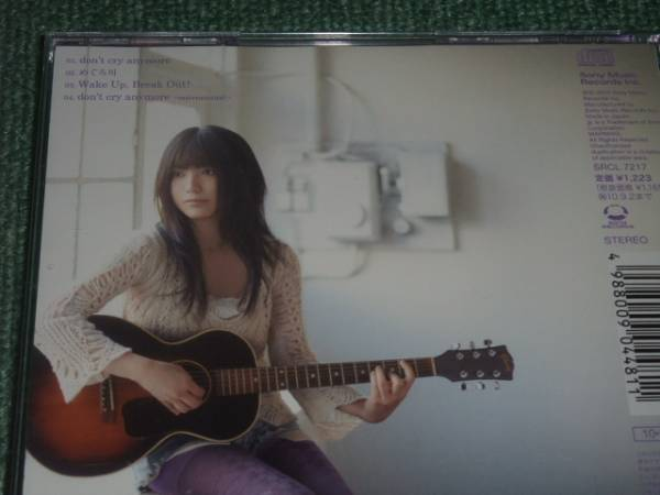 ★即決★初回カラートレイ仕様CD【miwa/don't cry anymore】★_画像2