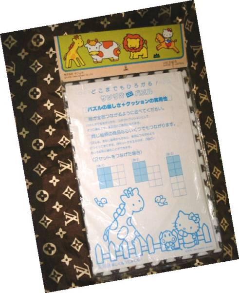 ◆ 昭和レトロ ハローキティ お風呂 パズル 1983年 未使用_画像3