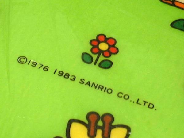◆ 昭和レトロ ハローキティ お風呂 パズル 1983年 未使用_画像2