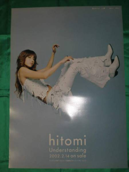 hitomi ヒトミ Understanding B2サイズポスター