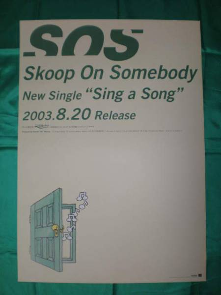 Skoop On Somebody Sing a Song B2サイズポスター