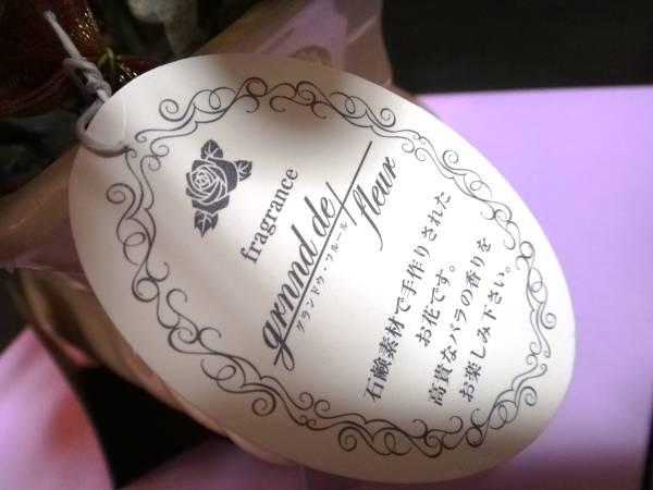贈り物に最適!『祝い』の気持ちを◎ソープフラワー☆バラと香り_ソープフラワー☆ゴージャスなバラと香り