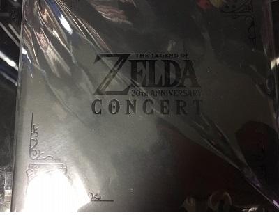 ゼルダの伝説30周年コンサート マスターシート限定 ピンズ