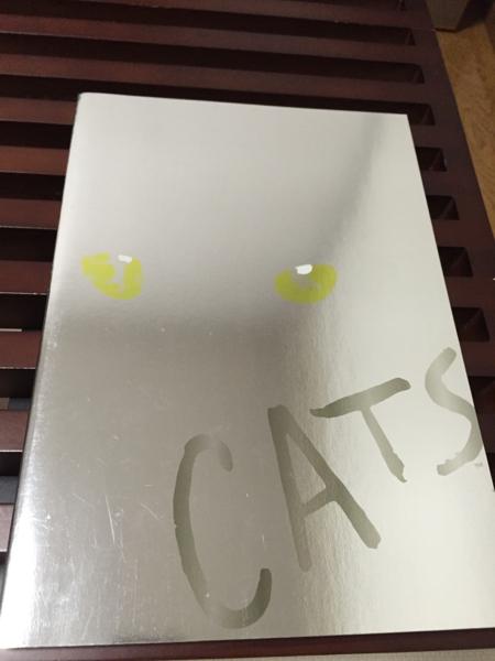 CATS キャッツ 劇団四季 東京 2004.11 パンフレット
