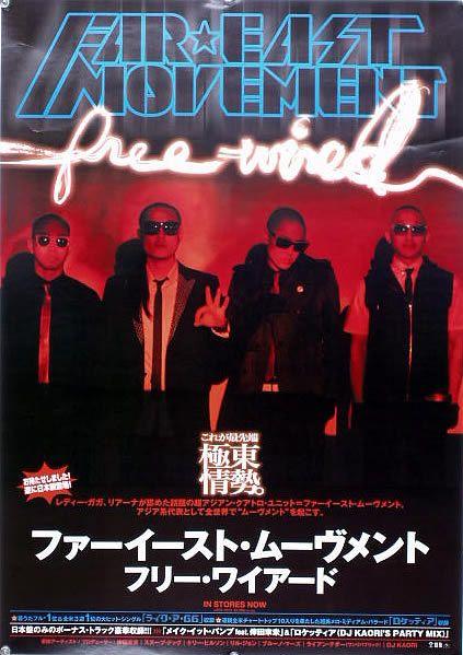 FAR☆EAST MOVEMENT B2ポスター (1A16003)