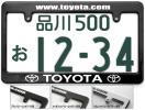 トヨタナンバーフレーム!USクルーガー215サーフ185タンドラハイランダータコマ ハイエースKDH200KDH205 200系3型4型スーパーGLワイドGLに!
