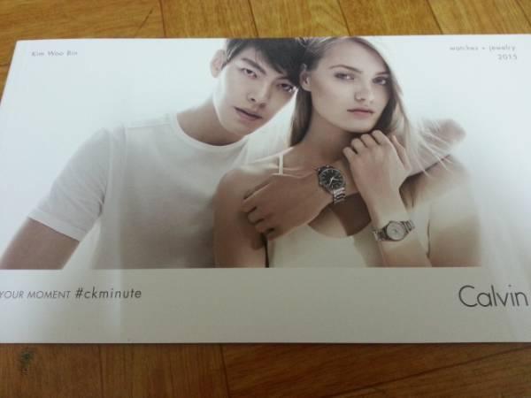 キム・ウビン『Calvin Klein』腕時計 台湾のカタログ B