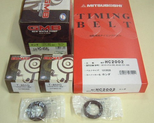 new goods prompt decision life JB1 JB2 timing belt 6 point set tax included. domestic Manufacturers made