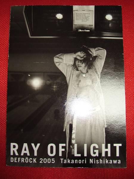 ☆T.M.Revolution写真集「RAY OF LIGHT」☆西川貴教 ライブグッズの画像