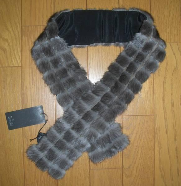 ドイツ、高級手袋メーカーRoeckl/ルックル、ミンク100%マフラー_画像1