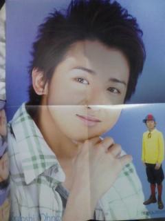 嵐大野智怪物くんポスター付き雑誌。松本潤櫻井翔二宮和也 グッズの画像