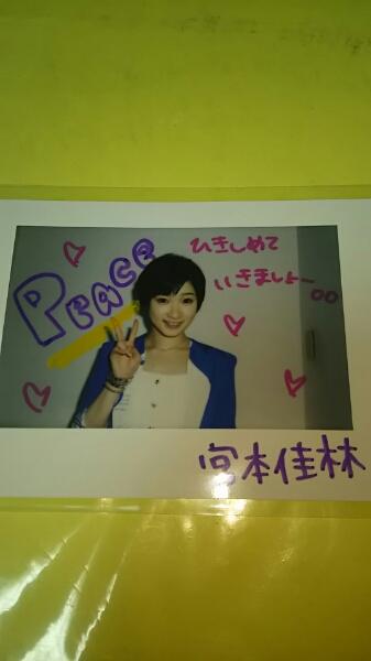 Juice=Juice 宮本佳林 写真 5