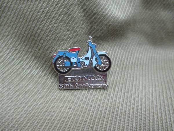 ホンダ ピンズコレクション スーパーカブ ピンズ C100 ホンダ50周年記念 希少_画像1
