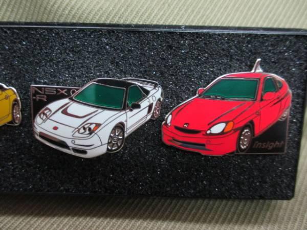 ホンダ ピンズコレクション NSX、S2000、インサイト 3個セット_画像3