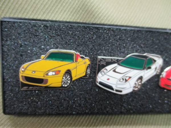 ホンダ ピンズコレクション NSX、S2000、インサイト 3個セット_画像2