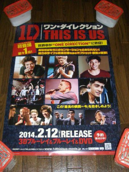 ONE DIRECTION/THIS IS US 非売品レアポスター!
