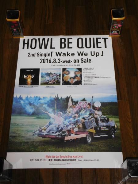 HOWL BE QUIET / Wake We Up 最新非売品レアポスター!DAYS
