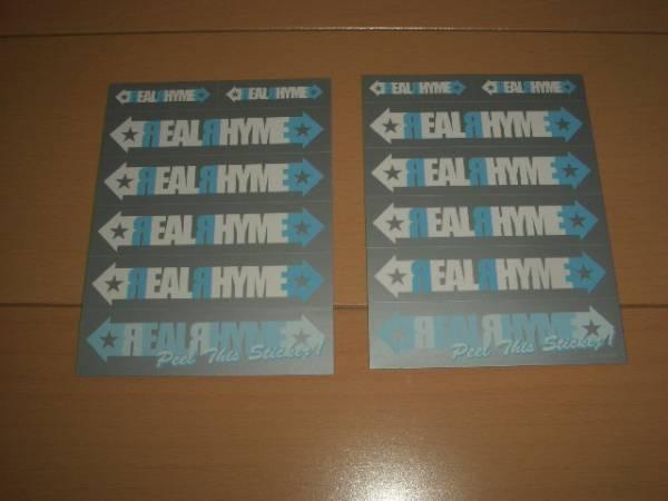 REAL RHYMEのステッカー2枚 RIP SLYME ケツメイシ GAKU-MC m-flo